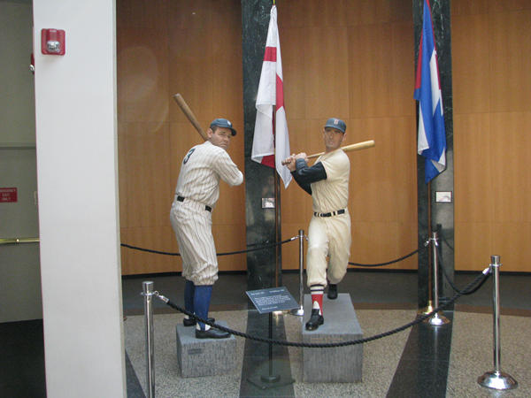 024_C Baseball Hall of Fame